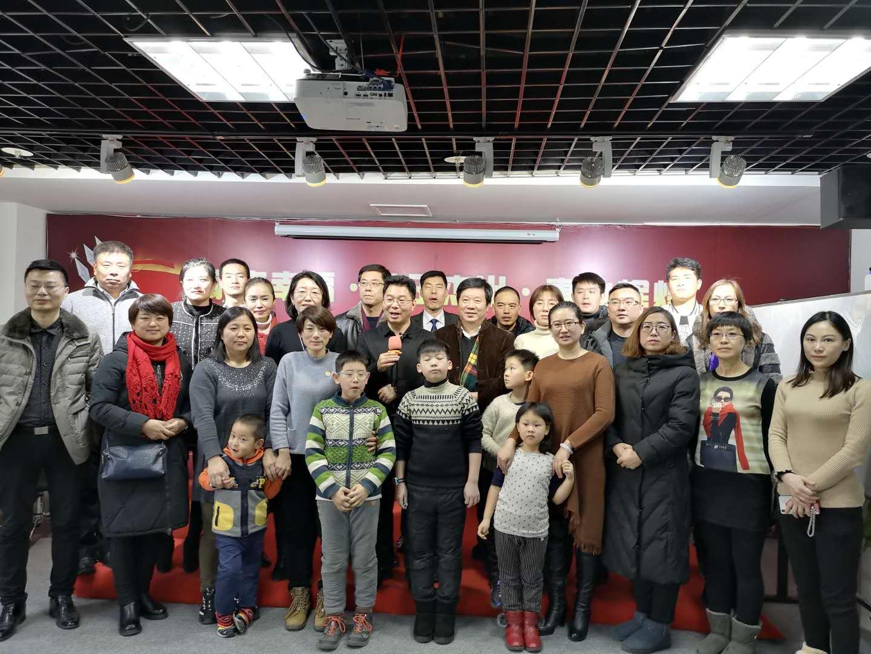 北京智新超越第29期《记忆能量班》暨家风落地师资培训圆满落幕