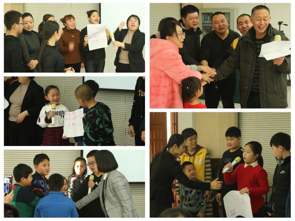 北京智新超越教育第32期《快乐源动力》:辽宁朝阳站